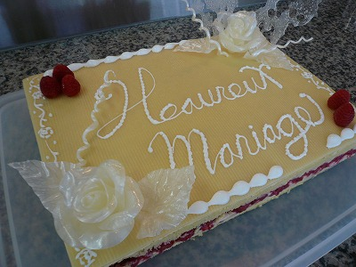 Gâteau de Mariage♪